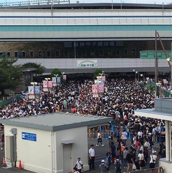 8月13日(月)大阪桐蔭戦観戦予定が・・・😭