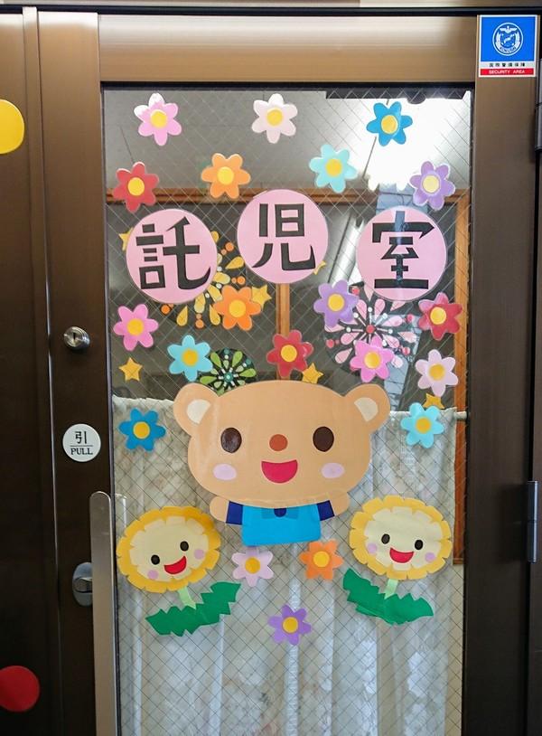 保育士常駐の託児室💓