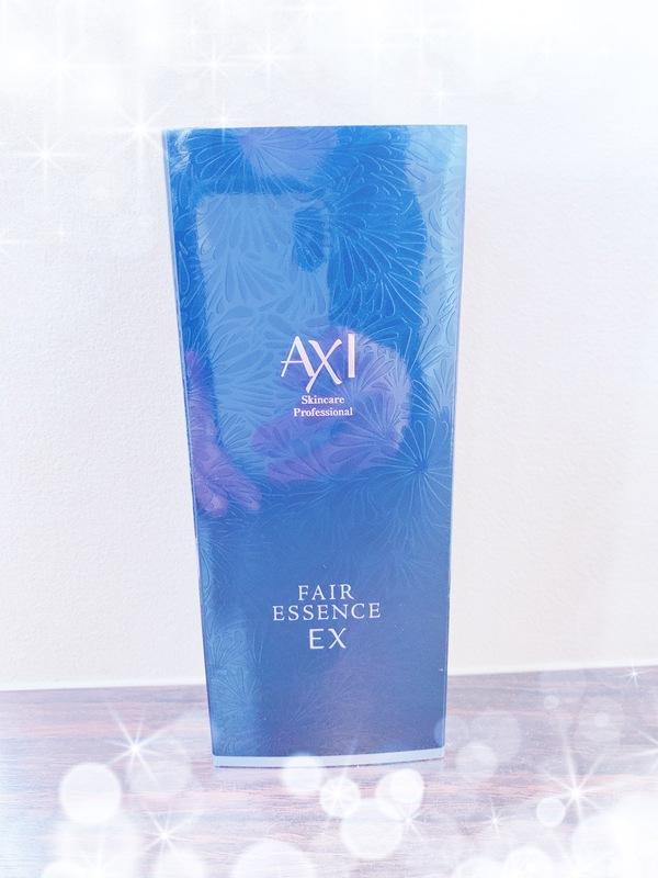 クオレ AXI集中美容液&まつ毛美容液!