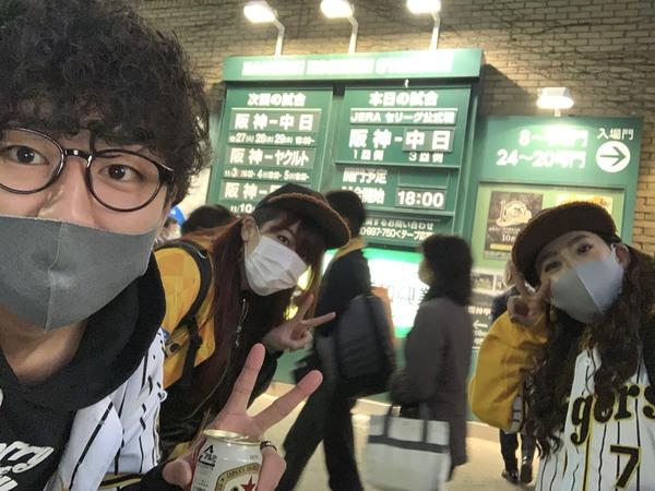 甲子園球場⚾️野球観戦⚾️